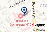 «Морг Центральной Районной Больницы, МУЗ» на Yandex карте