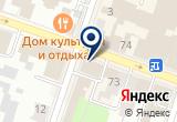 «Газета «Рыбинские известия»» на Яндекс карте