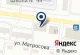 «Ритуальное агентство Мемориал» на Yandex карте