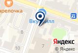 «Век» на Yandex карте