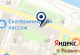 «WELLNESS» на Яндекс карте