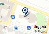 «ЛИНЕЙНАЯ СЭС ЦЕНТРАЛЬНОЙ БАССЕЙНОВОЙ БОЛЬНИЦЫ» на Яндекс карте