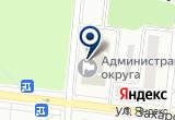 «Администрация города Рыбинск» на Яндекс карте