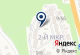 «Ольгинка Гостевой домик Морской бриз, ПбОЮЛ» на Яндекс карте