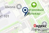 «Формула отдыха, туроператор» на Яндекс карте
