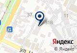 «ТАГАНРОГСКОЕ СПЕЦИАЛИЗИРОВАННОЕ ДРСУ» на Яндекс карте