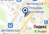 «СТАНЦИЯ ТАГАНРОГ УПРАВЛЕНИЯ СЕВЕРО-КАВКАЗСКОЙ ЖЕЛЕЗНОЙ ДОРОГИ» на Яндекс карте