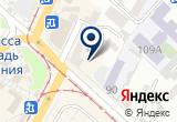 «Кварт» на Яндекс карте