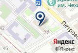 «Администрация города Таганрога» на Яндекс карте