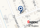«Комфорт» на Яндекс карте