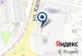 «Аквасток, ООО» на Яндекс карте