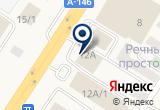 «Ника, торговый центр» на Яндекс карте