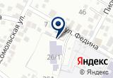 «АрхиГрад» на Яндекс карте