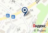 «У Зулиммы» на Яндекс карте
