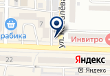 «KidsBeri» на Яндекс карте