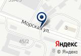 «Центр приема черного металлолома» на Яндекс карте