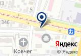 «В надёжных руках, медицинский центр» на Яндекс карте