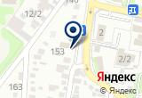 «Эстетик Мед, скорая медицинская помощь» на Яндекс карте