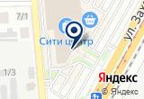 «Сити de Luxe, кинотеатр» на Яндекс карте