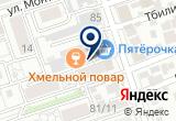 «Турне-Люкс, туроператор» на Яндекс карте