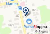 «Ветеринарная аптека» на Яндекс карте