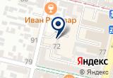 «Автокинотеатр» на Яндекс карте