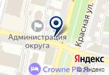 «РоссТур, туроператор» на Яндекс карте