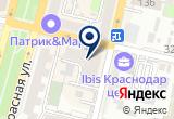 «Pac Group, туроператор» на Яндекс карте