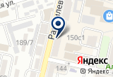 «Индия-Шоп онлайн» на Яндекс карте