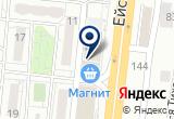 «Аптечный склад, аптека» на Яндекс карте