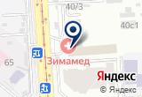 «Зимамед, частная скорая медицинская помощь» на Яндекс карте
