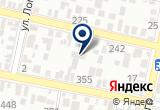 «Реабилитационный центр «Вершина Краснодар»» на карте
