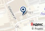 «Озерный, торговый комплекс» на Яндекс карте