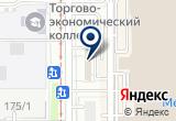 ««Юнитполимер» , ООО» на Яндекс карте