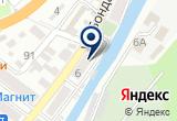 «Бюро Ритуальных Услуг, Тсдрсу, МУП» на Yandex карте