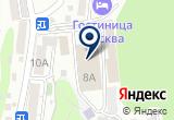 «Энергия-Юг» на Яндекс карте