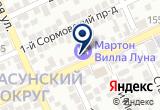 «Мартон, сеть отелей» на Яндекс карте