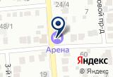 «Арена, гостиница» на Яндекс карте