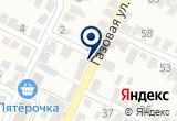 «Удачный, универсальный магазин» на Яндекс карте