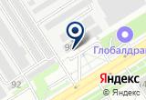 «РВК-Воронеж, ООО, аварийная служба» на Яндекс карте