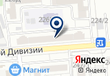 «36.RU, ип» на Яндекс карте