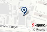 «Орт, ООО, научно-производственное предприятие» на Яндекс карте