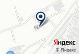 «Тракт Сервис, ООО, торговая компания» на Яндекс карте