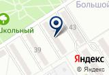 «НАШ ПУТЬ – сила тела и духа» на Yandex карте