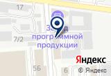 «ТВ-Сервис, ООО, монтажная компания» на Яндекс карте