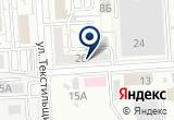 «Агентство Комплексной Безопасности, ООО» на Яндекс карте