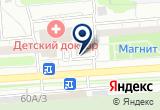 «Домашний, универсальный комплекс» на Яндекс карте