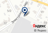 «Интеграл СБ, ООО, проектно-монтажная компания» на Яндекс карте