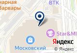 «Жар-Пицца, сеть ресторанов быстрого обслуживания» на Яндекс карте