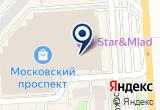 «Star & Mlad, сеть кинотеатров» на Яндекс карте